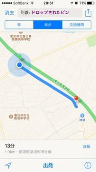 カデルヴェントへのアクセス:JR中央線神領駅から